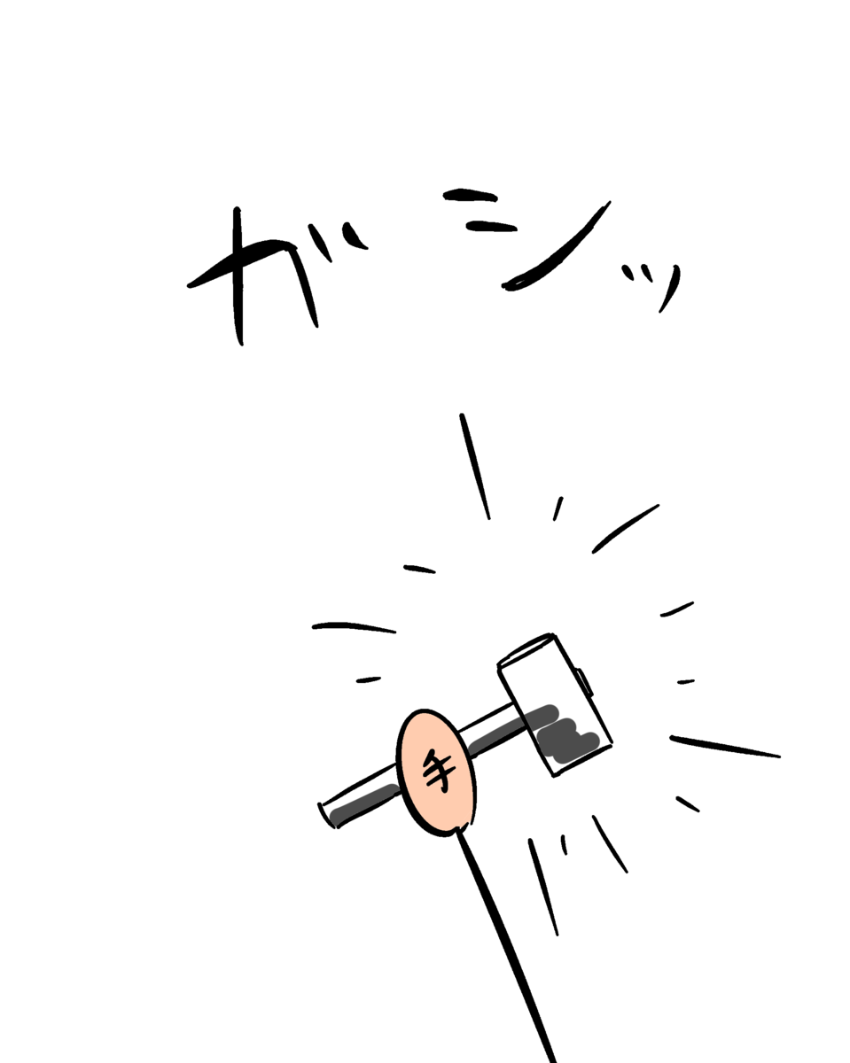 f:id:sakenoko:20210705000241p:plain