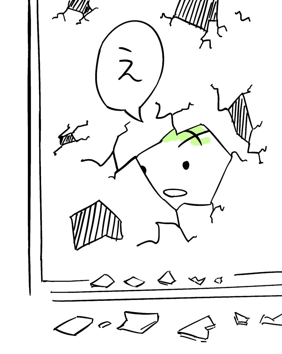 f:id:sakenoko:20210705000342p:plain