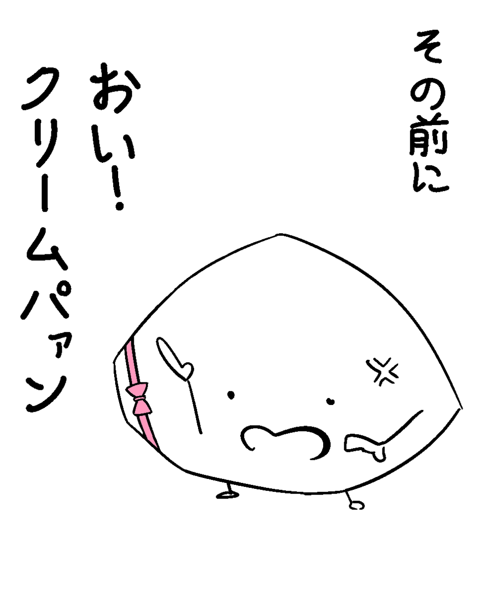 f:id:sakenoko:20210711223046p:plain