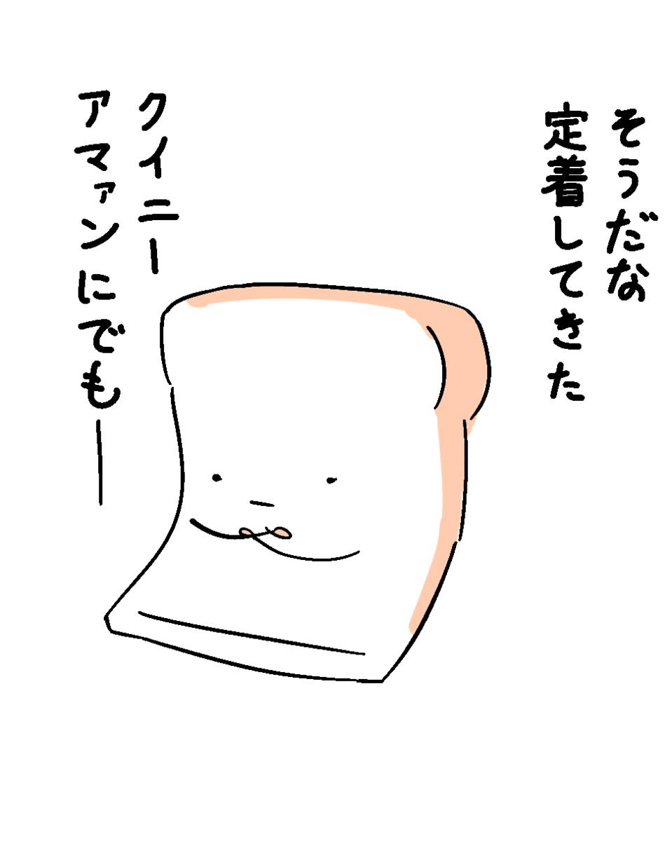 f:id:sakenoko:20210711223130p:plain