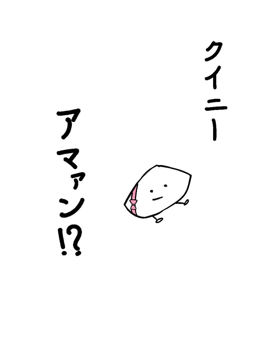f:id:sakenoko:20210711223143p:plain