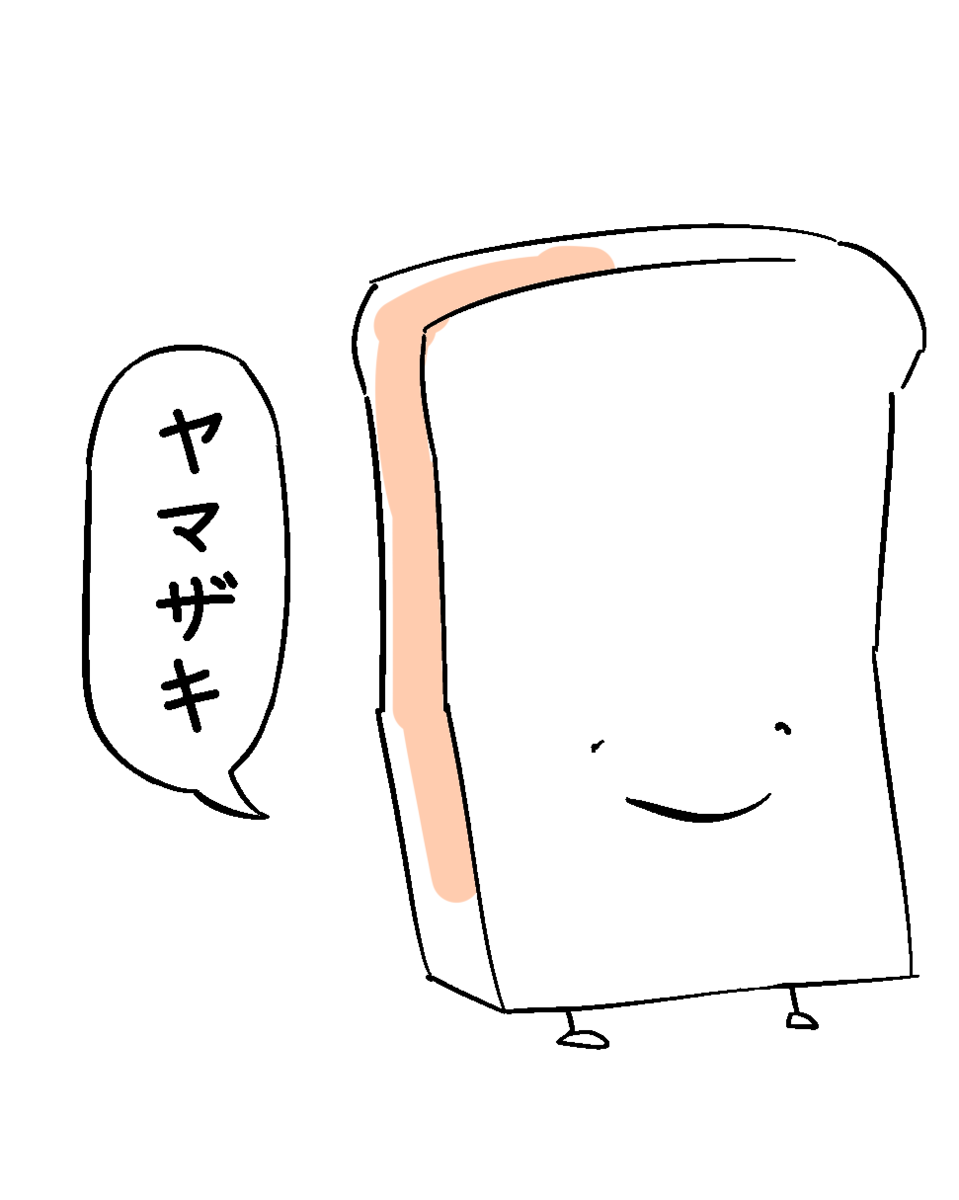 f:id:sakenoko:20210719002203p:plain