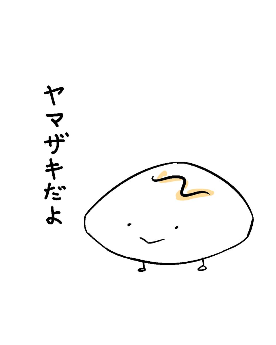 f:id:sakenoko:20210719002236p:plain