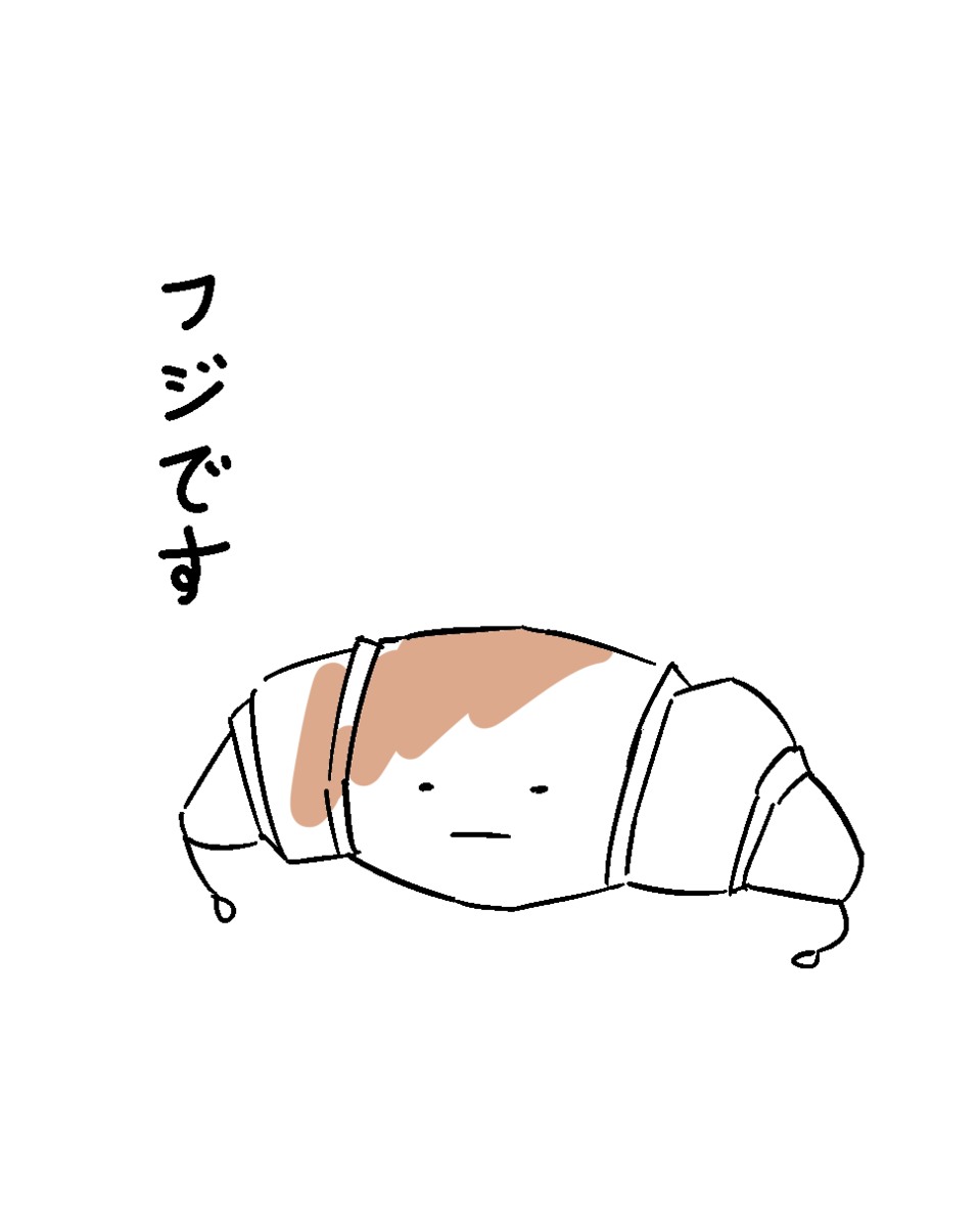 f:id:sakenoko:20210719002249p:plain