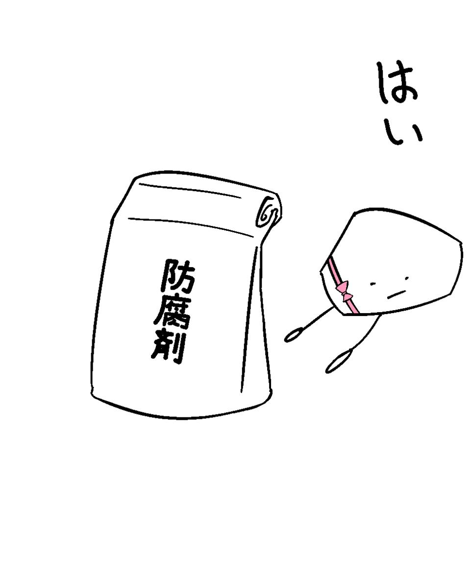 f:id:sakenoko:20210726001035p:plain