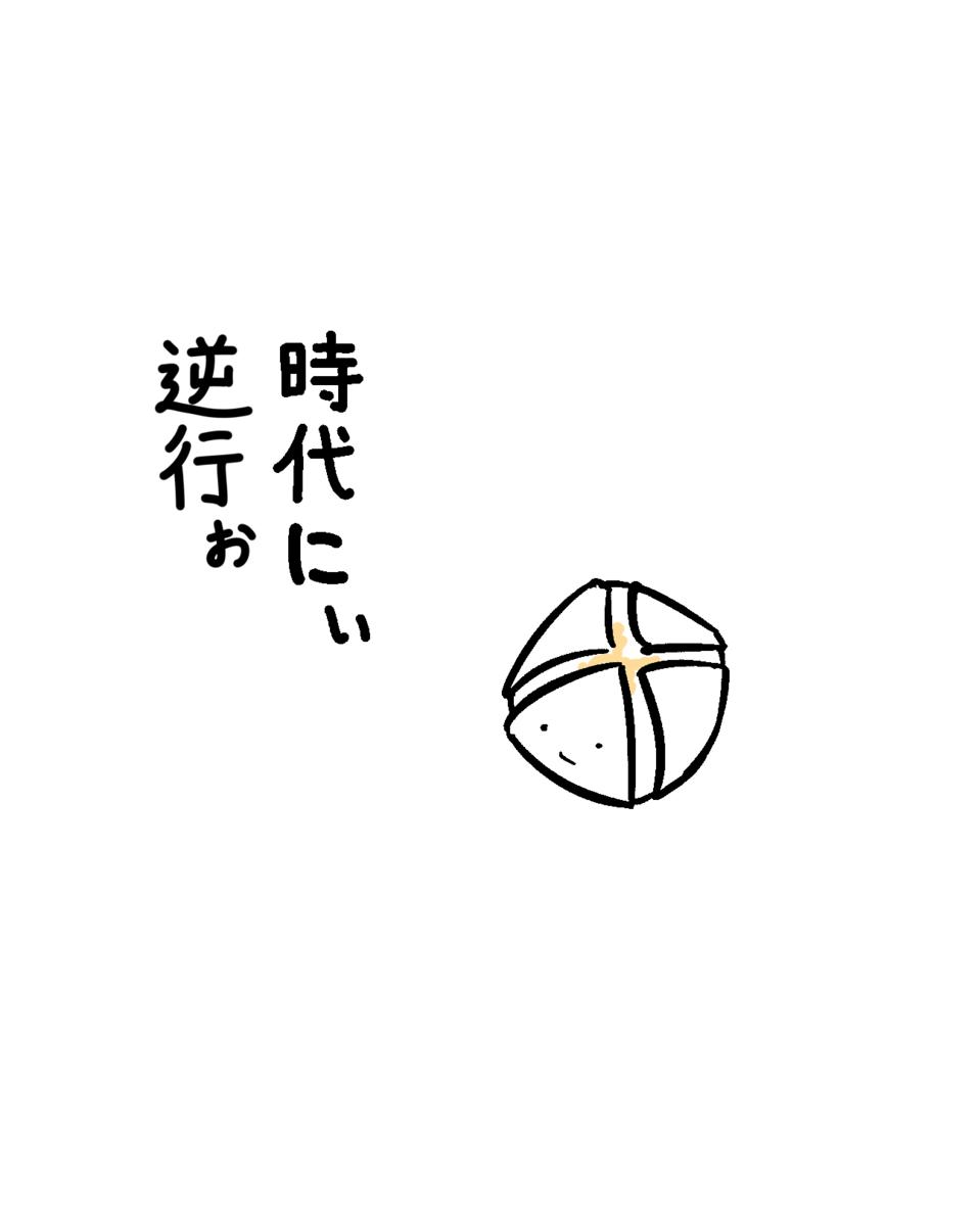 f:id:sakenoko:20210726001737p:plain