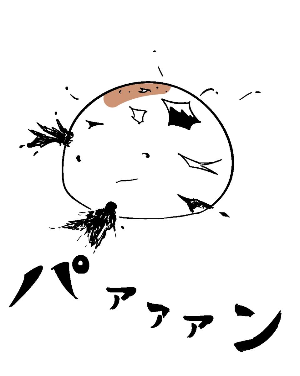 f:id:sakenoko:20210802001817p:plain