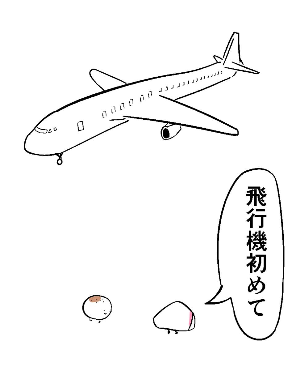 f:id:sakenoko:20210802001825p:plain