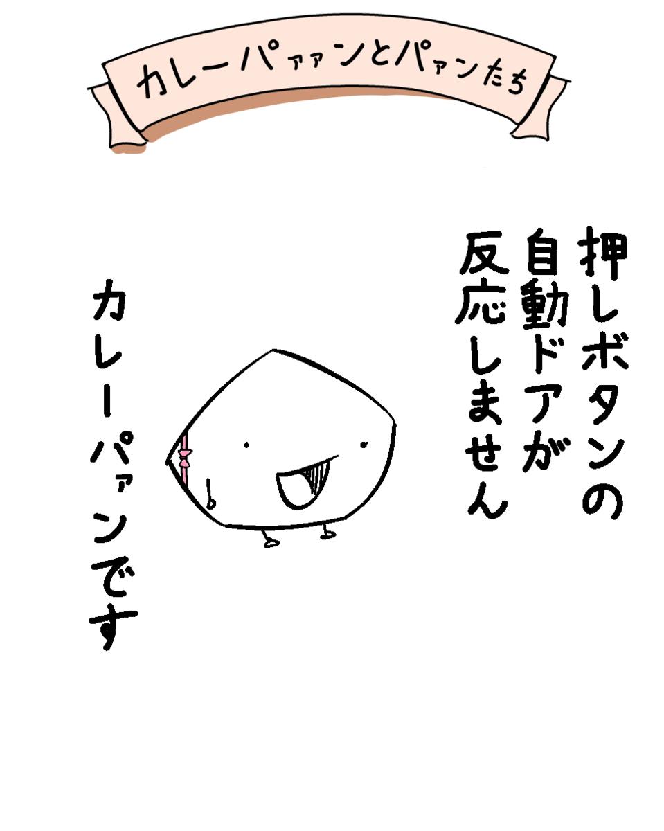 f:id:sakenoko:20210802004311p:plain