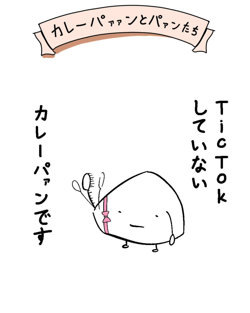 f:id:sakenoko:20210815230958p:plain