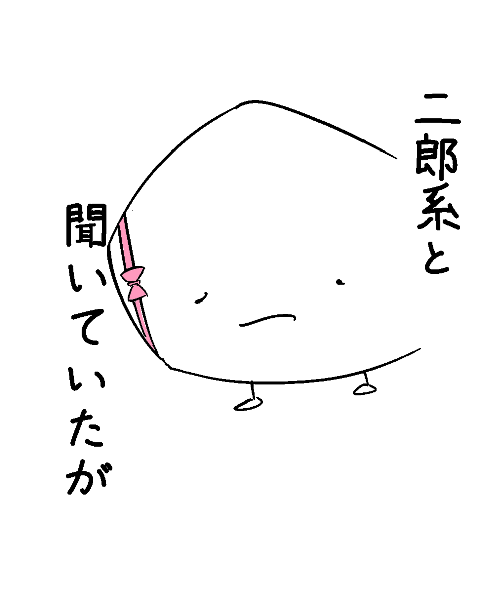 f:id:sakenoko:20210815231006p:plain
