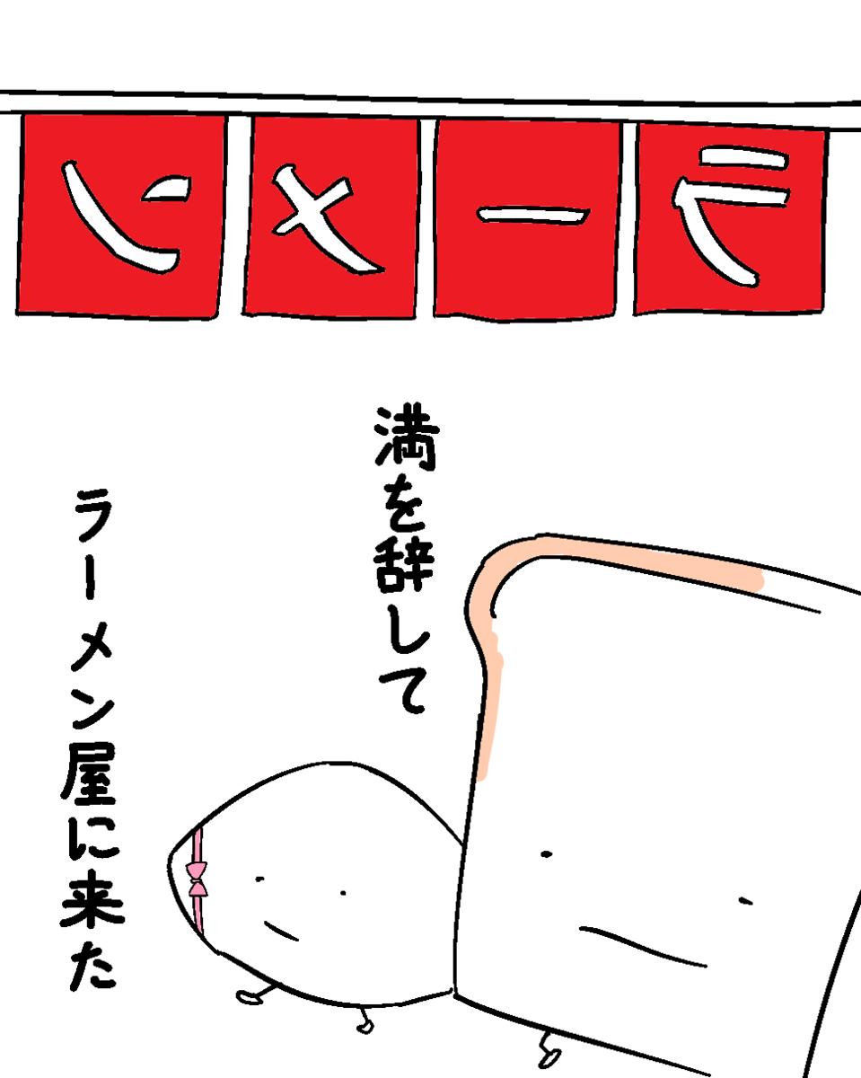 f:id:sakenoko:20210815231022p:plain