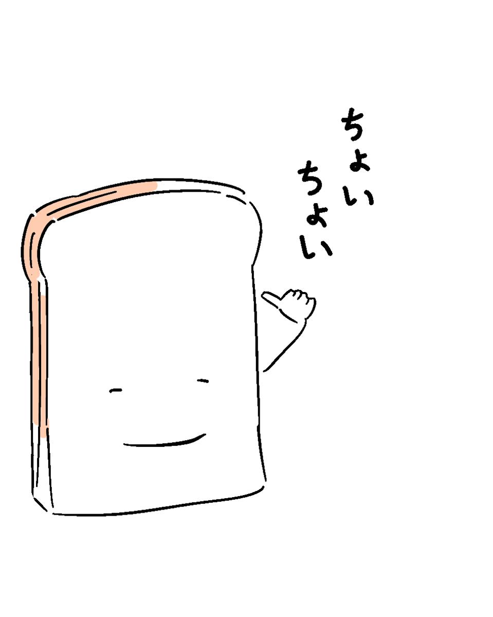 f:id:sakenoko:20210822225141p:plain