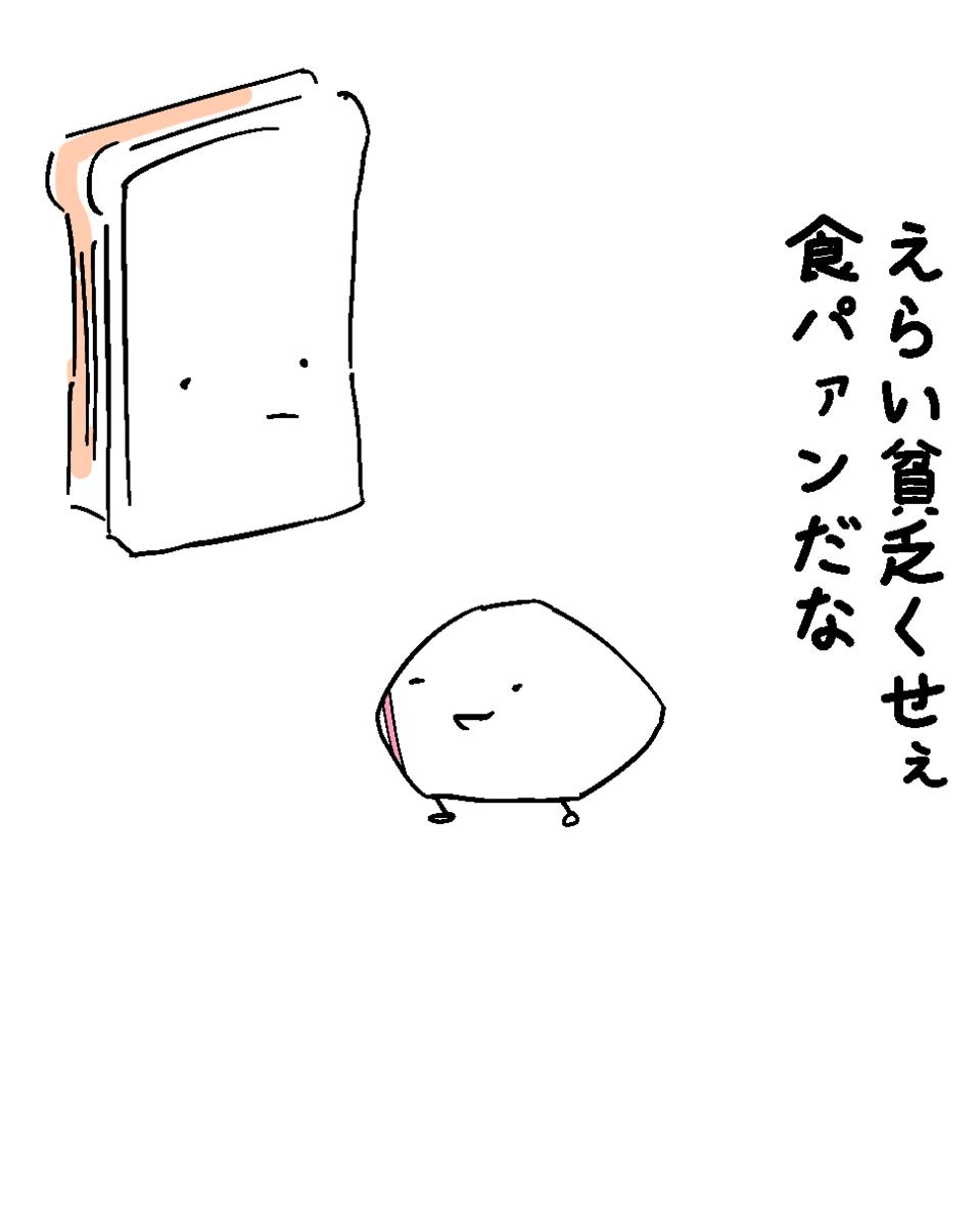 f:id:sakenoko:20210822225144p:plain