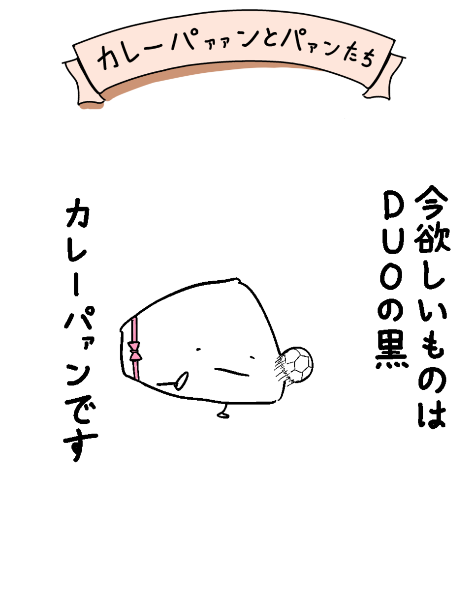 f:id:sakenoko:20210822225204p:plain