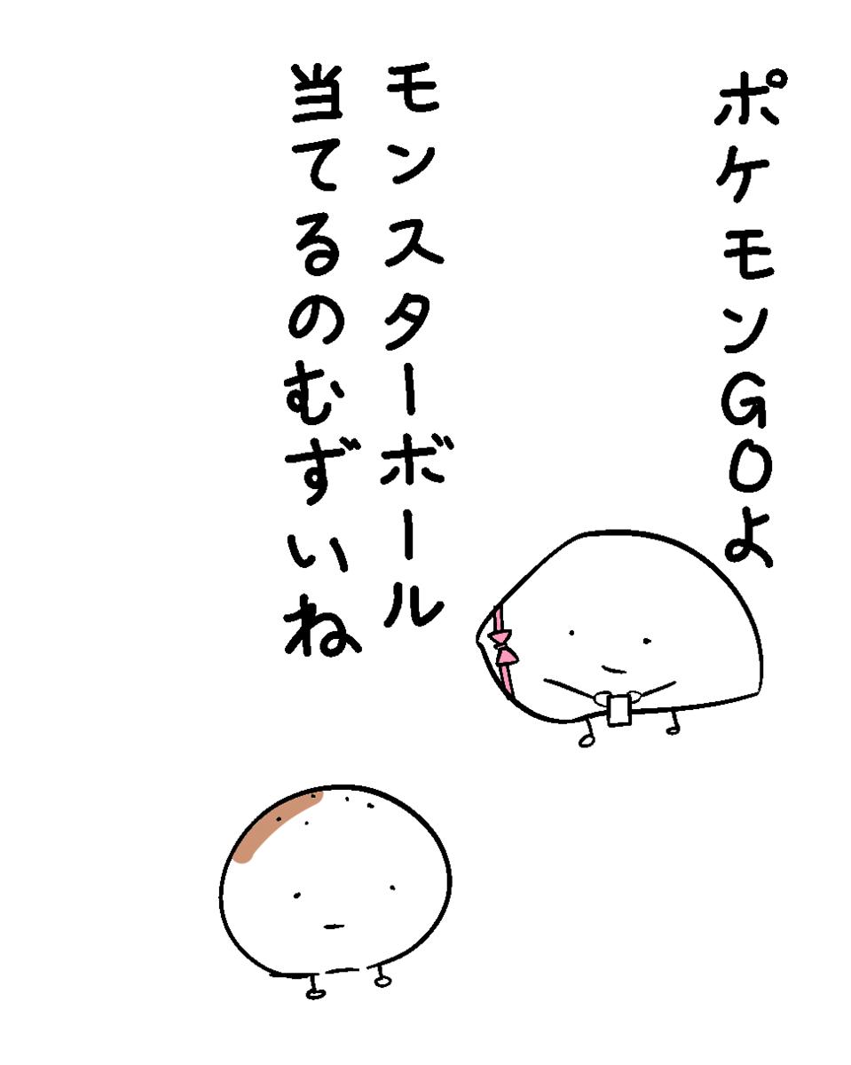 f:id:sakenoko:20210829215030p:plain