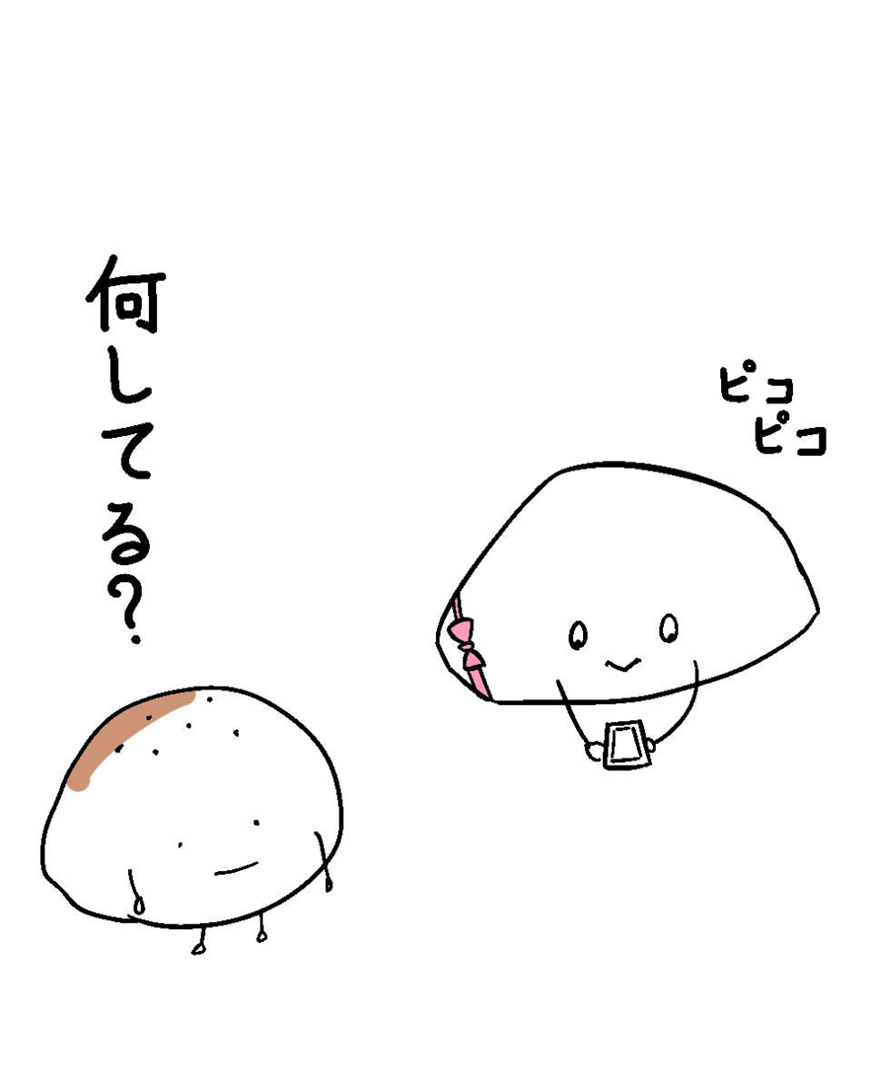 f:id:sakenoko:20210829215039p:plain