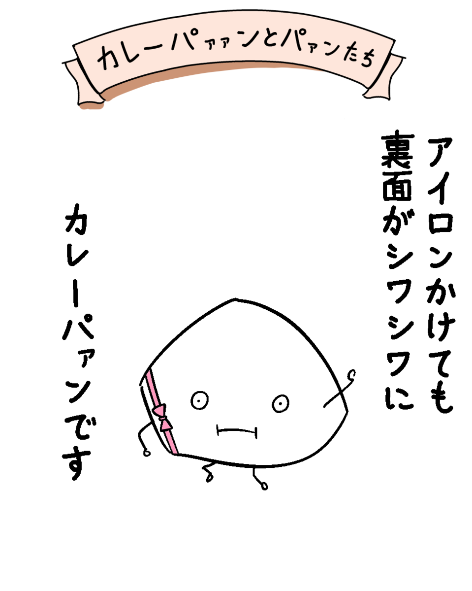 f:id:sakenoko:20210829215109p:plain