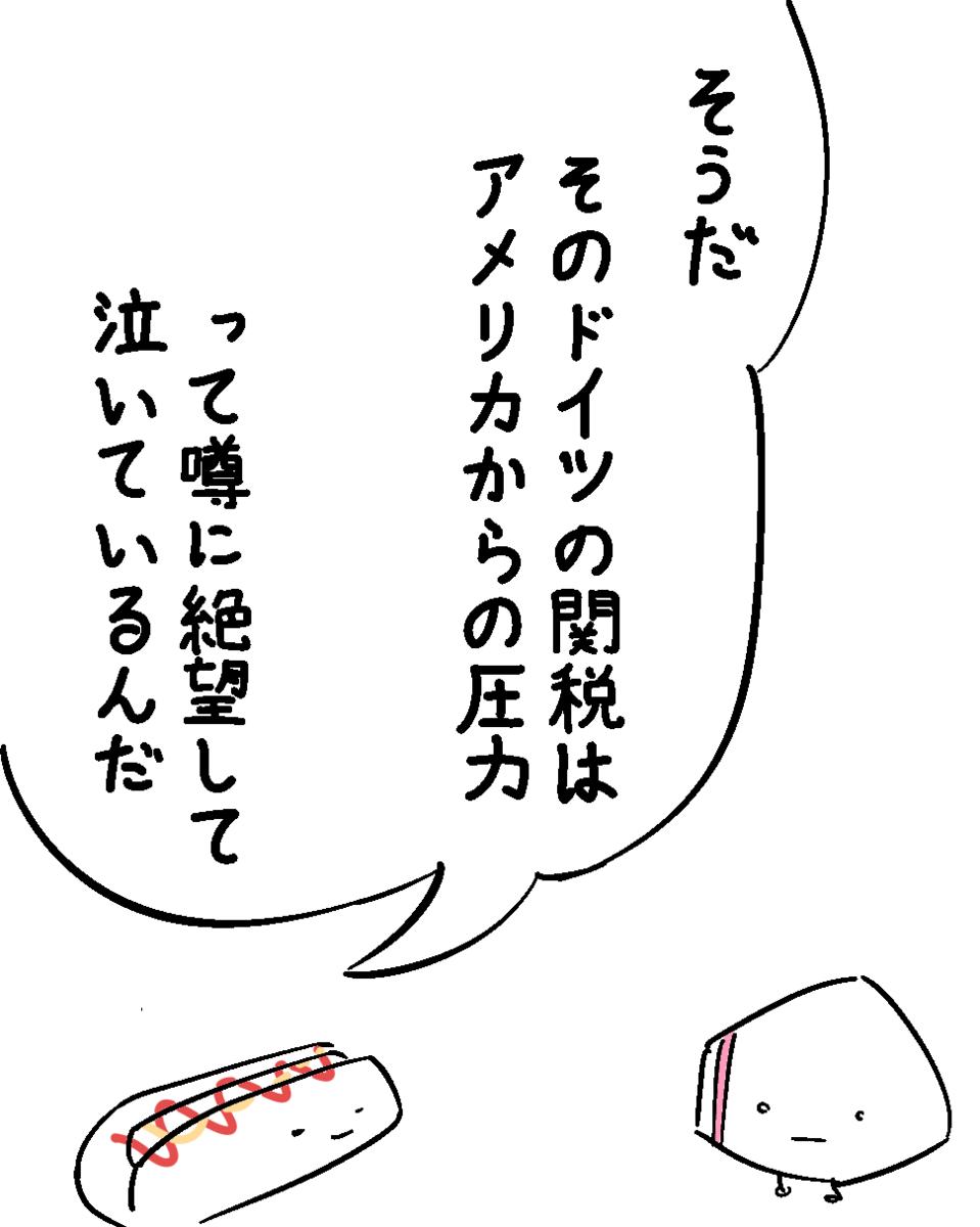 f:id:sakenoko:20210909103643p:plain