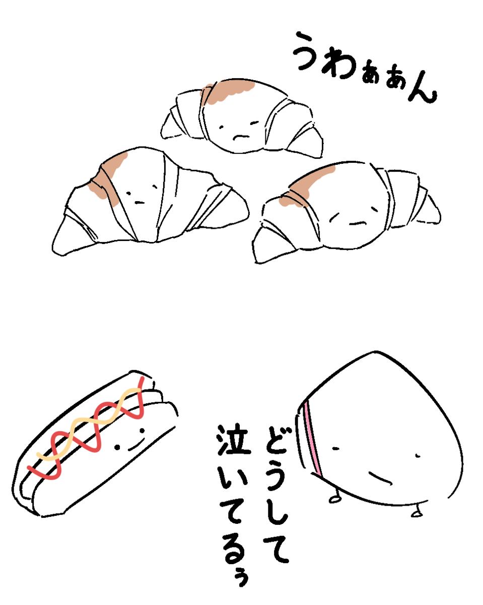 f:id:sakenoko:20210909103652p:plain