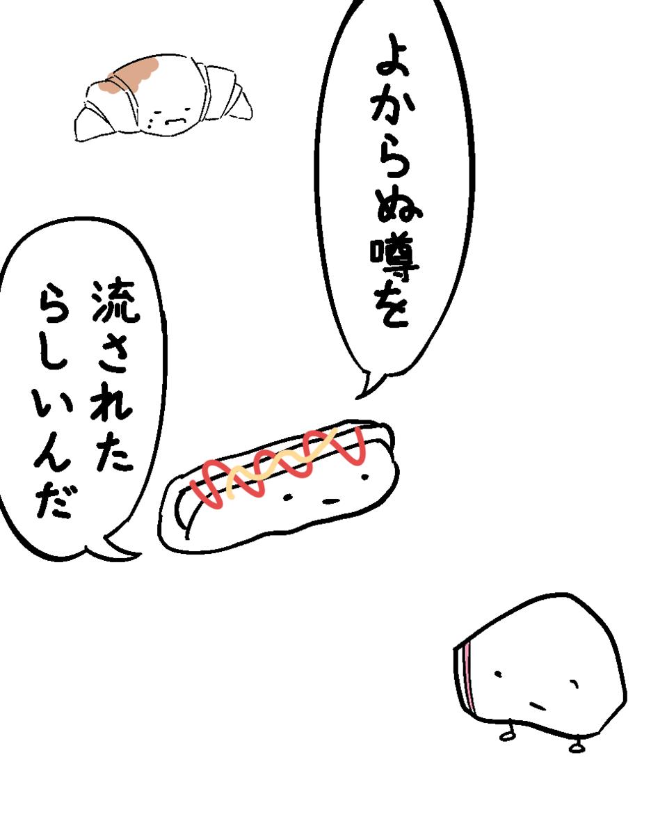 f:id:sakenoko:20210909103658p:plain