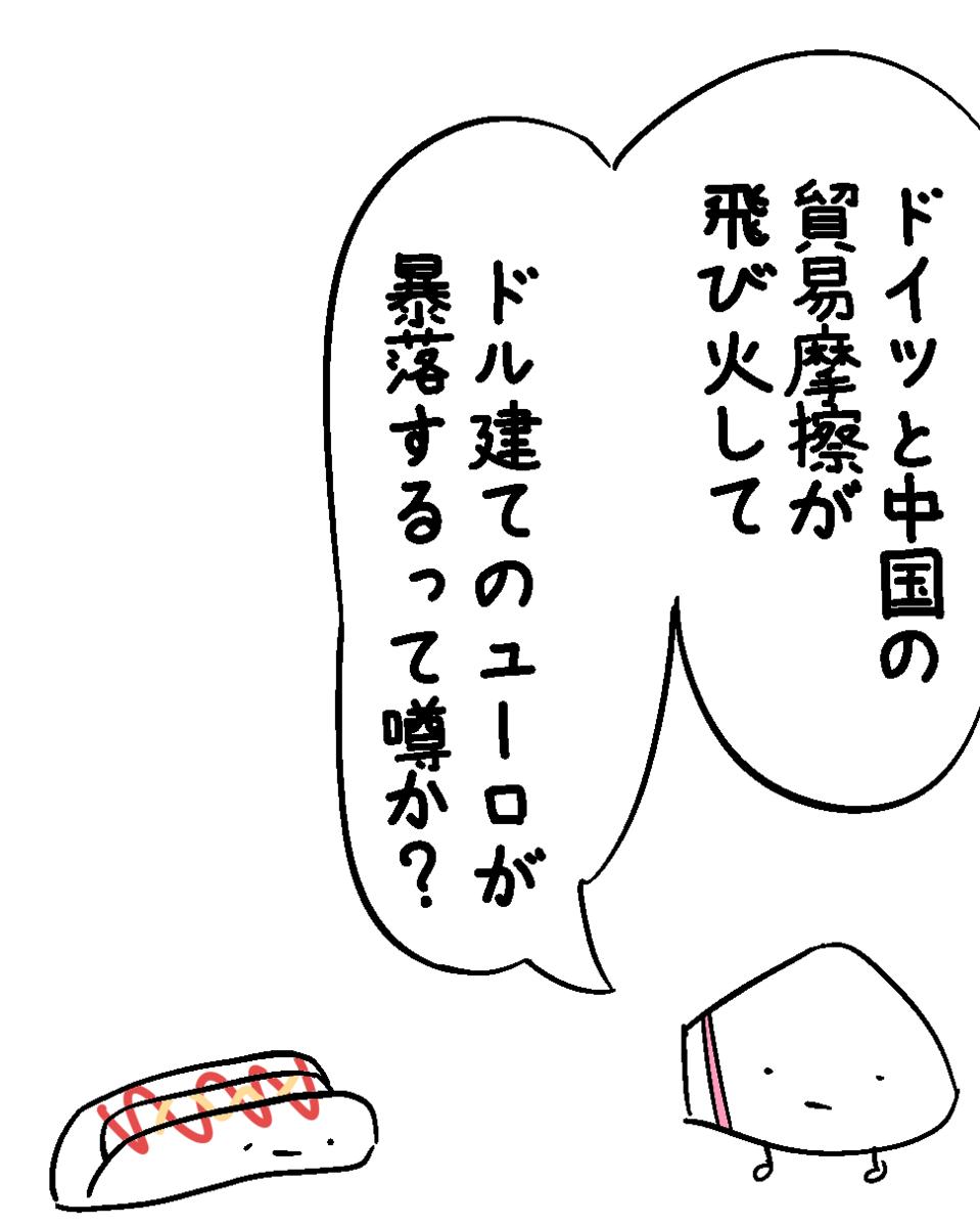 f:id:sakenoko:20210909103702p:plain