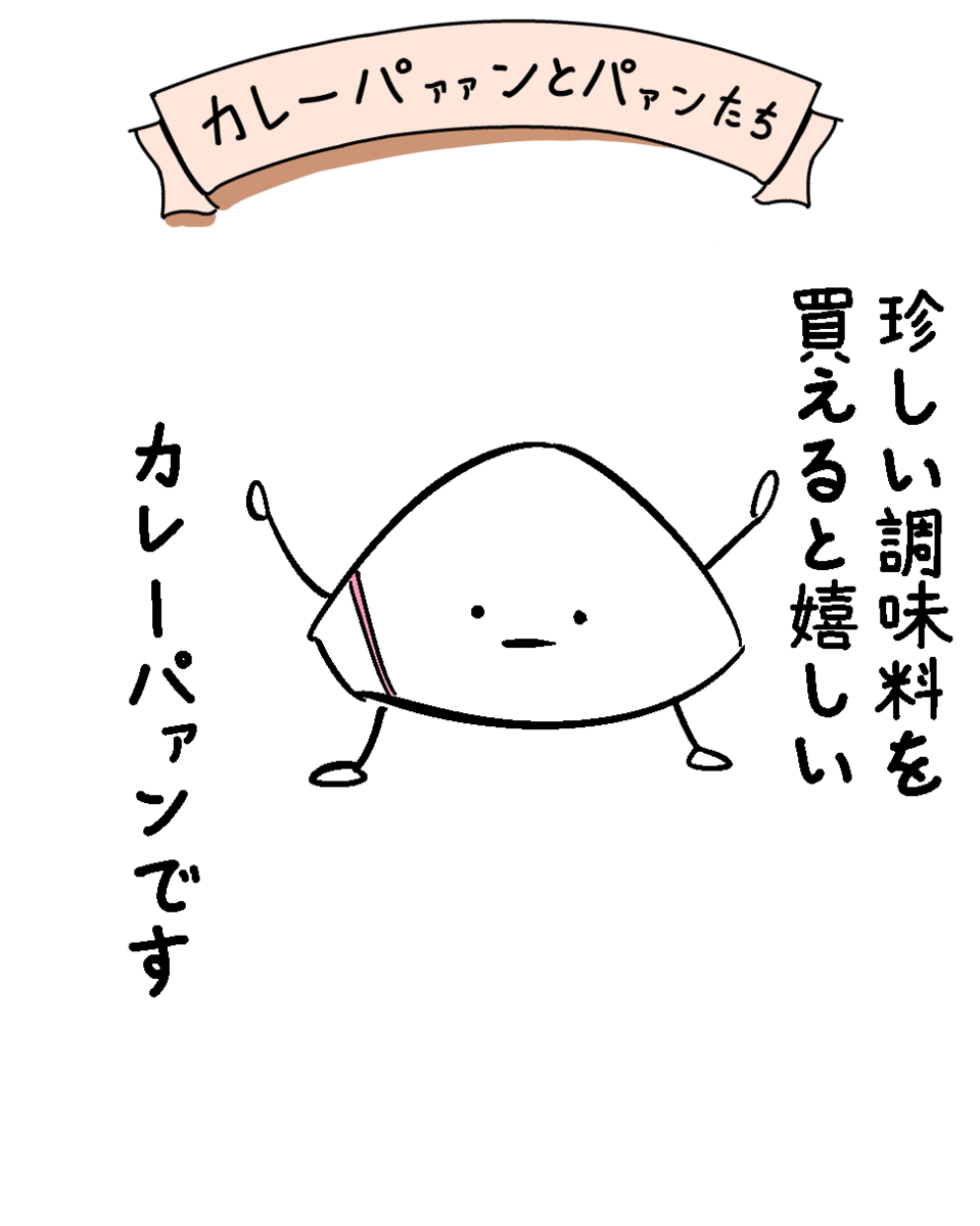 f:id:sakenoko:20210919145016p:plain