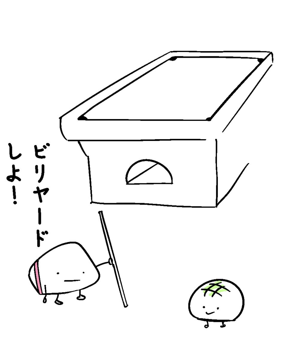 f:id:sakenoko:20210919145030p:plain