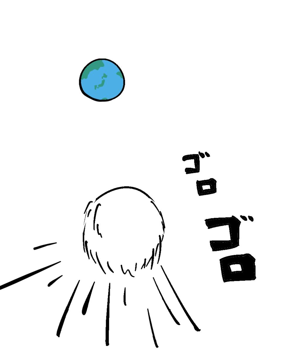 f:id:sakenoko:20210919145125p:plain