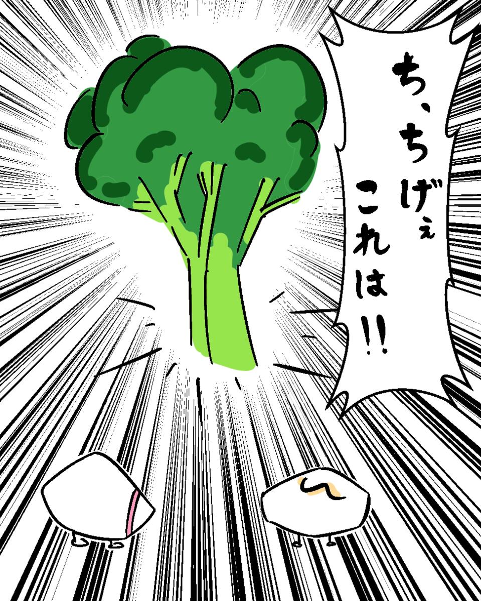 f:id:sakenoko:20210926200048p:plain
