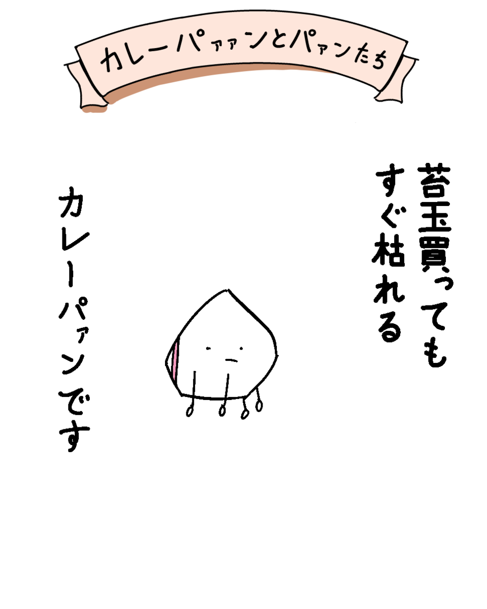 f:id:sakenoko:20211003221908p:plain