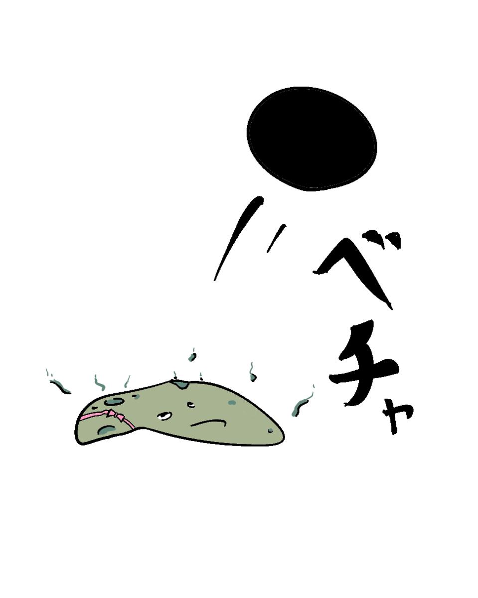 f:id:sakenoko:20211003222003p:plain