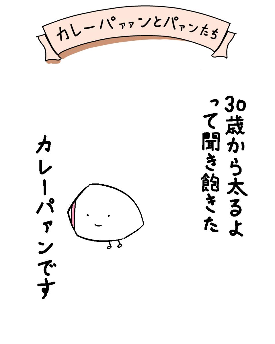 f:id:sakenoko:20211010212732p:plain