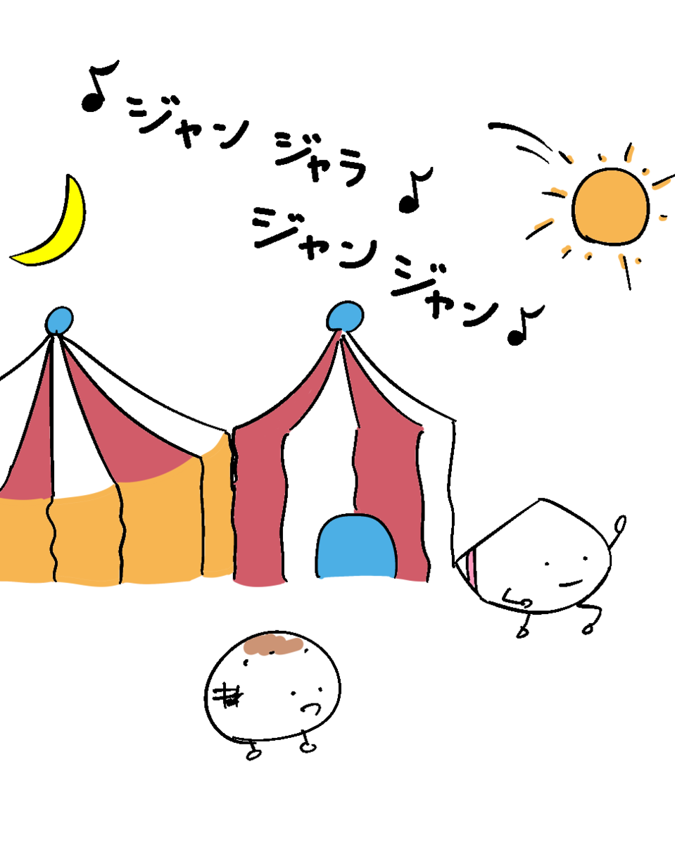 f:id:sakenoko:20211010212754p:plain