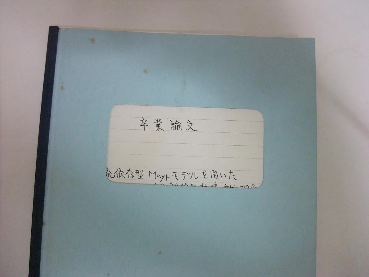 f:id:sakenomi_oyaji:20200629015306j:plain