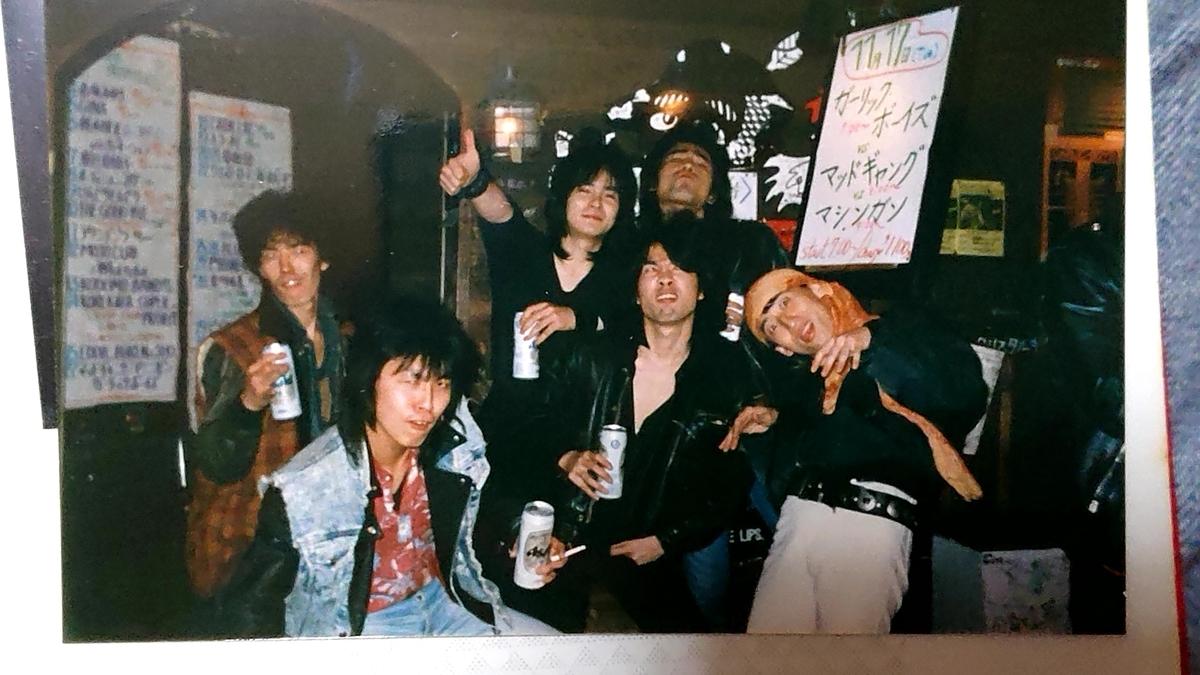f:id:sakenomi_oyaji:20201022112941j:plain