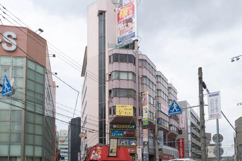 f:id:sakenomi_oyaji:20201101012851j:plain