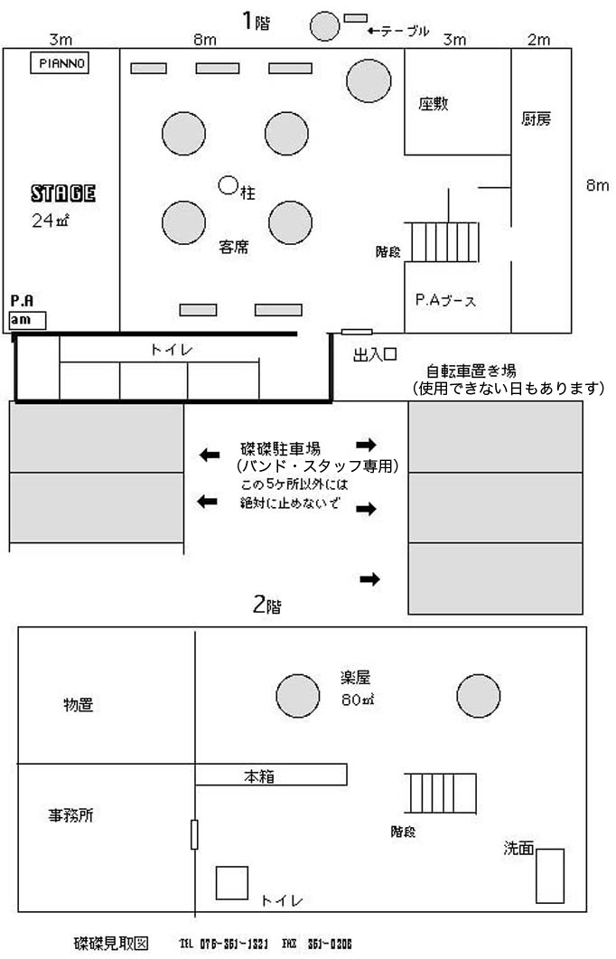 f:id:sakenomi_oyaji:20201104100601j:plain