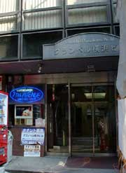 f:id:sakenomi_oyaji:20201121113157j:plain