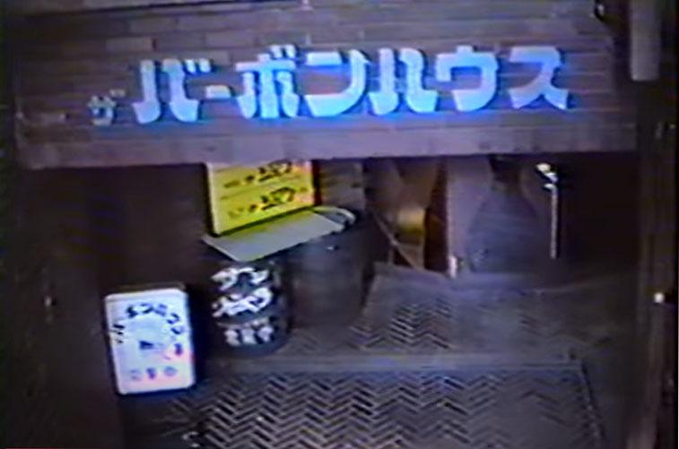 f:id:sakenomi_oyaji:20201124061038j:plain