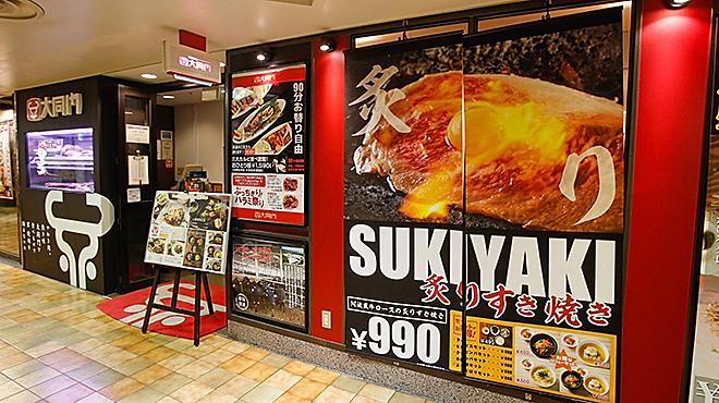f:id:sakenomi_oyaji:20201124061407j:plain