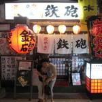 f:id:sakenomi_oyaji:20210404121839j:plain