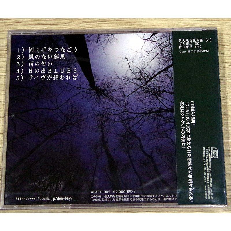 f:id:sakenomi_oyaji:20210428102039j:plain