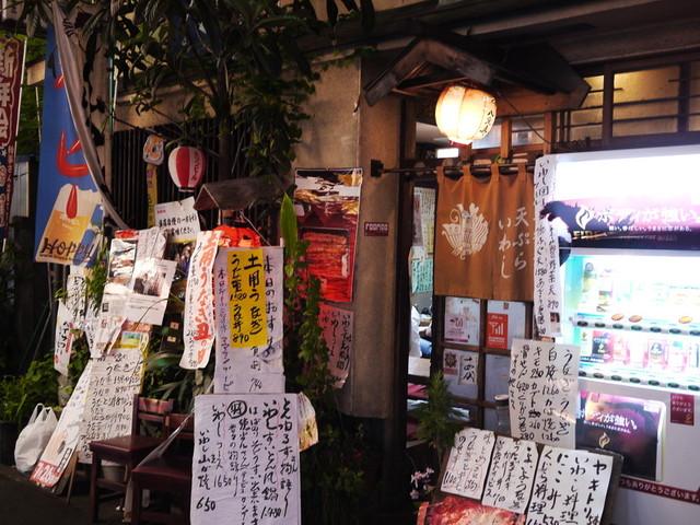 f:id:sakenomi_oyaji:20210507123052j:plain