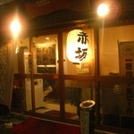 f:id:sakenomi_oyaji:20210509092444j:plain