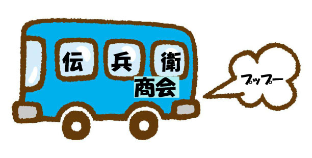 f:id:sakenomi_oyaji:20210515141005j:plain