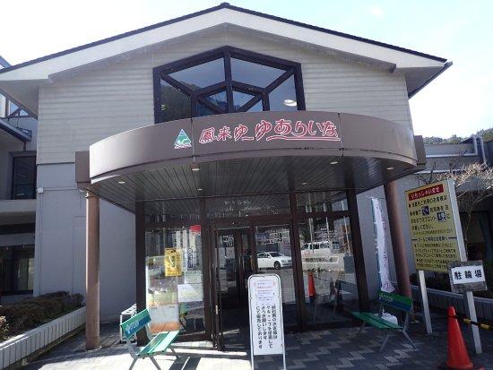 f:id:sakenomi_oyaji:20210517091805j:plain