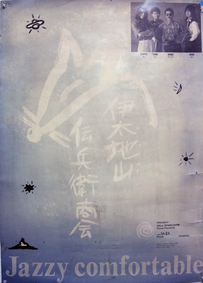 f:id:sakenomi_oyaji:20210701010110j:plain