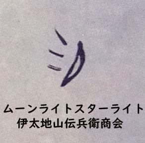 f:id:sakenomi_oyaji:20210710035516j:plain