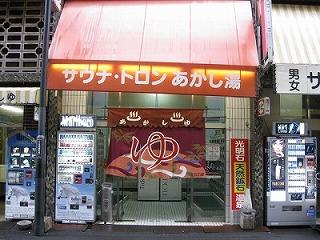 f:id:sakenomi_oyaji:20210718153945j:plain
